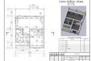 Коттедж 180м2 по проекту «21 ВЕК» под ключ всего за 3400000 руб. Подробнее...