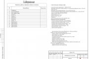 Коттедж 110м2 по проекту «Европа» под ключ всего за 2350000 руб. Подробнее...