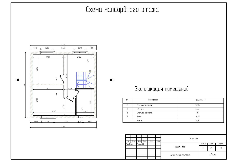 "Дом из газобетона по проекту ""УЮТ"""